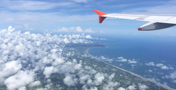 View over Tajima from an aeroplane