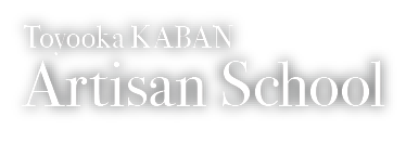 Logo for Toyooka Kaban Artisan School
