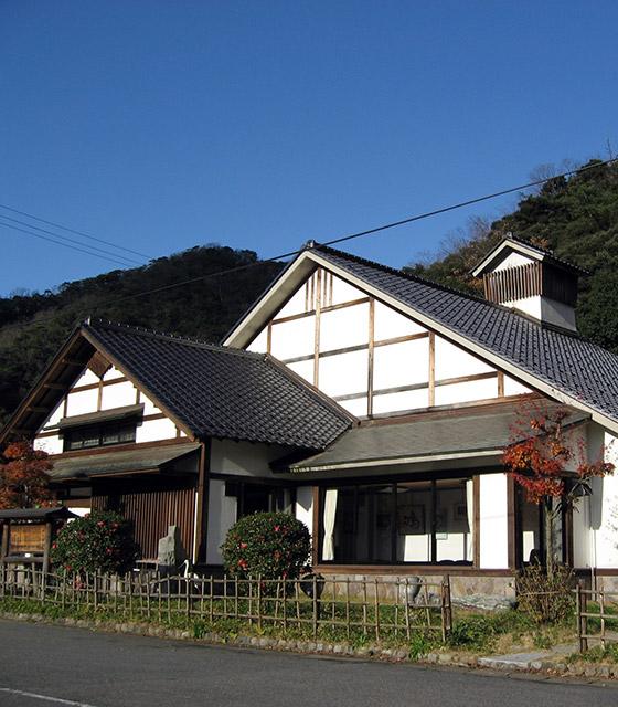 Konoyu Onsen hot spring
