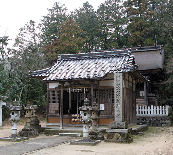 Kukuhi Shrine